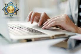 Цифровизация уголовного процесса усилит судебный и прокурорский надзор Генпрокуратура Цифровизация уголовного процесса усилит судебный и прокурорский надзор