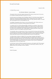 Letter Of Recommendation For Adoption Sample Recommendation Letter Template For Adoption Save Sample Reference