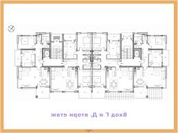 small master bedroom furniture layout. Bedroom:View Small Master Bedroom Furniture Layout Home Decoration Ideas Lovely In Room Design