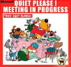 Quiet Please Meeting In Progress Sign