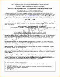 Fancy Free Resume Help For Unemployed Illustration Documentation