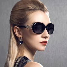 Buy space <b>sunglass</b> and get free shipping on AliExpress.com