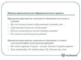 Речь Реферат Психология Как человек понимает речь реферат