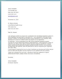 Resume Cover Letter For Medical Assistant sample cover letter for medical assistant job Ninja 19