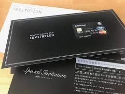 楽天 ブラック カード インビテーション