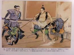 「1204年源頼家謀殺される。」の画像検索結果