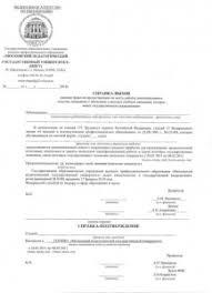 Корочки диплома купить в красноярске ru Корочки диплома купить в красноярске четыре