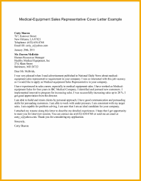 Examples Of Good Cover Letters For Resumes 83 Images 5 Great