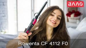 Видео-обзор мультистайлера <b>Rowenta CF 4112 F0</b> - YouTube
