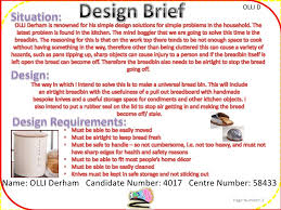 design technology coursework com