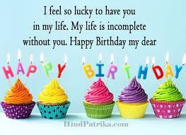 Birthday Quotes For Husband In Hindi Birthday Quotes For Hubby Enchanting Happy Birthday Husband Quotes