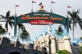Image result for disneyland hong kong