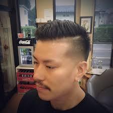 震災刈り フェードカット アイロンパーマ メンズの髪の悩みを解決