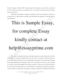 hot essays essay on dependence on essay on dependence of  hot essays essay on dependence on essay on dependence of computers edu essay