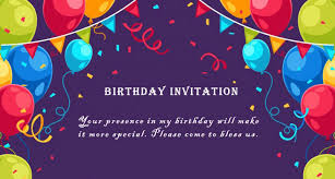 Invitation Words For Birthday Party Birthday Invitation Wording Birthday Invitation Messages Sms