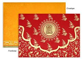 18 south indian wedding invitations by awc South Indian Wedding Cards click here to zoom south indian wedding cards