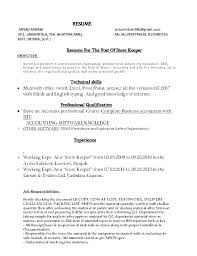 Retail Manager Resume Example Sample Retail Manager Resume Sample Store Manager Resume Resume