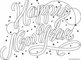 Small Picture Happy New Year 2017 Printable Coloring Page Coloring pages Printable
