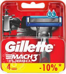 Купить <b>Кассеты</b> для бритья <b>Gillette Mach3 Turbo</b> 4шт с доставкой ...