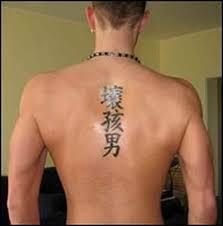 иероглифы на шее тату мужские тату на шее мужские и для девушек в