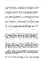 water park essay new forest uk