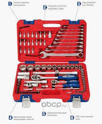 <b>Мастак</b> 01082C <b>Набор инструментов</b> универсальный, 82 предмета