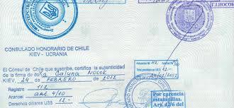 Легализация документов Киев консульская легализация переводов  Легализация документов в Киеве