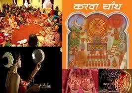 Image result for images of karvaa vrat pooja