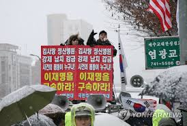 힘내라 이재명 vs 구속 수사하라 첫눈 속 장외전 후끈 | 연합뉴스