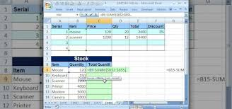 How To Create An Inventory System In Excel How To Update Inventory Records By Formula In Microsoft Excel