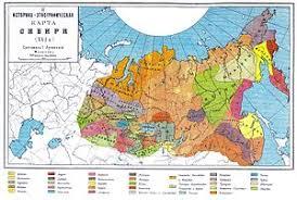 Сибирь Википедия Коренные народы Сибири править править код