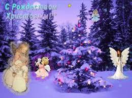 Картинки по запросу конкурс рождественская открытка