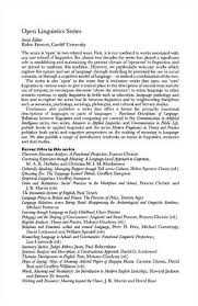 essays on the sociology of knowledge ganymede academy sociological perspective essay jpg