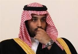 Image result for فشارهای بیامان سیاسی علیه بن سلمان
