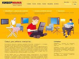 Контрольная работа по теме интернет Доход в день на  Контрольная работа по теме интернет