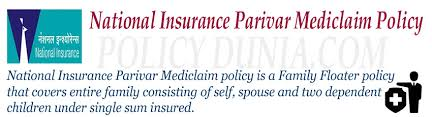 National Insurance Parivar Mediclaim Policy Premium Chart National Insurance Parivar Mediclaim Policy Review
