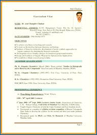 University Teaching Experience Certificate Sample Doc On University