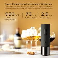 <b>Электрический штопор</b> для вина <b>Xiaomi</b> Mijia HuoHou Wine Opener