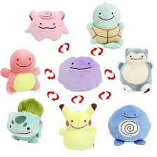 <b>HOT Sales</b> New <b>Lovely</b> Turtle Adorkable Ditto After The ...