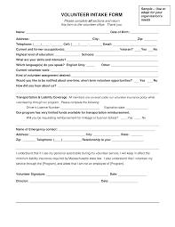 volunteer template free volunteer intake form templates at allbusinesstemplates com