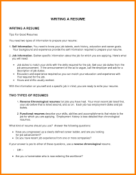 11 Best Resume Objective Lines Job Apply Letter