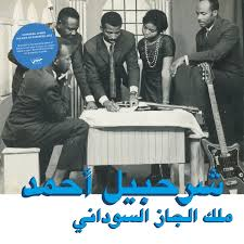 Like the traditional music of other countries, visayan folk music reflects the life of common folk, mainly living in rural areas rather than urban ones. Habibi Funk 013 The King Of Sudanese Jazz Sharhabil Ahmed Habibi Funk Records