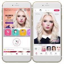 youcam makeup app tizen app