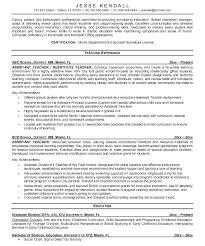 Special Education Teacher Resume Special Education Teacher Resume