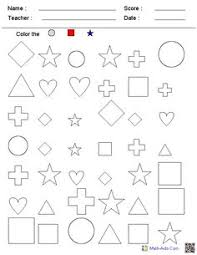 e82c261e7e8fede2b60a3c5608744d71 kindergarten shapes kindergarten worksheets free printable cross out subtraction worksheets teaching on pre primer sight word worksheets free