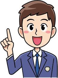 無料イラスト] アドバイスする男子高校生 - パブリックドメインQ:著作権フリー画像素材集