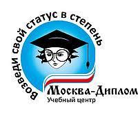 Купить кандидатскую диссертацию в России Услуги на ru Консультации соискателям ученых степеней