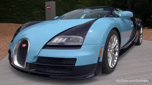 The World S Most Beautiful Supercar Bugatti Best Supercar