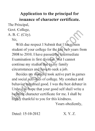 Dorable Character Certificate Template Motif Documentation