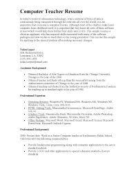 Resume Sample For Puter Teacher Resume Templates Bunch Ideas Of
